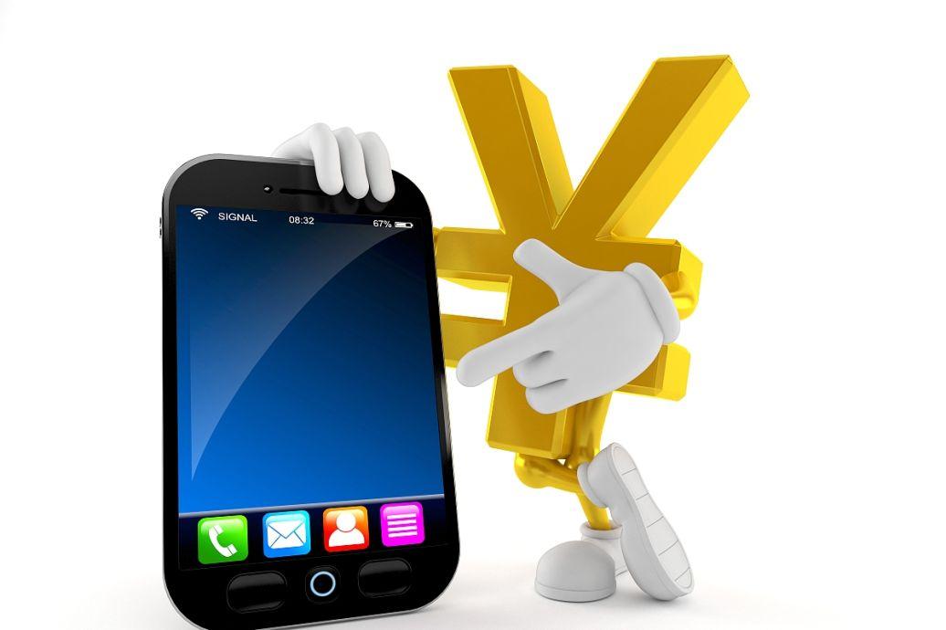 vivo手机最贵的是哪一款 卖多少钱
