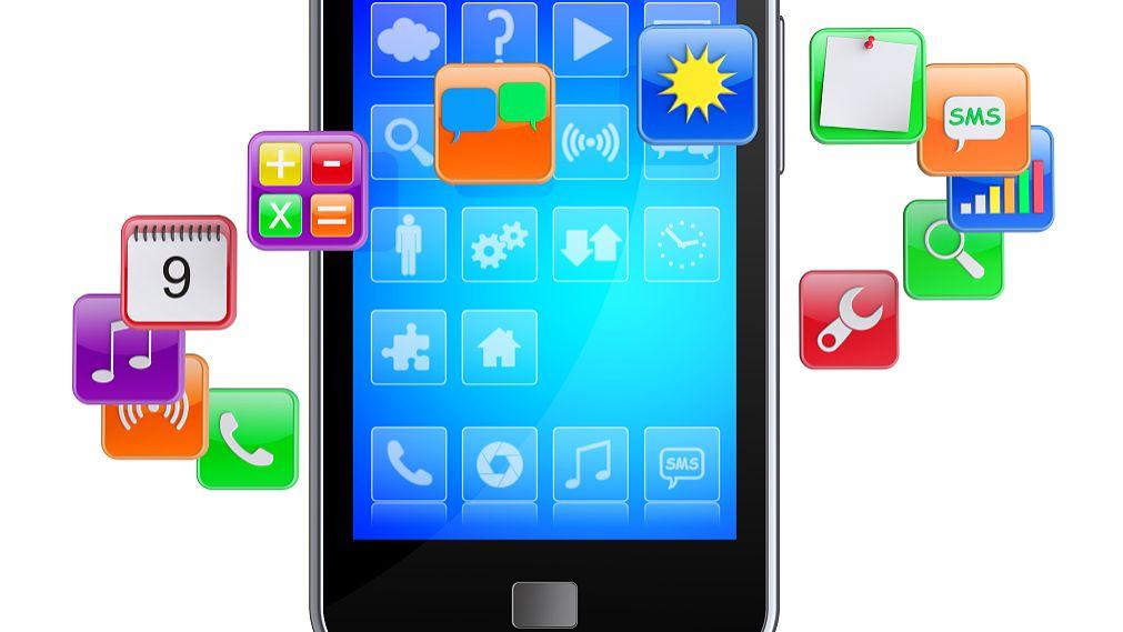 一家银行十款App 冗余难用删不净用户有点晕