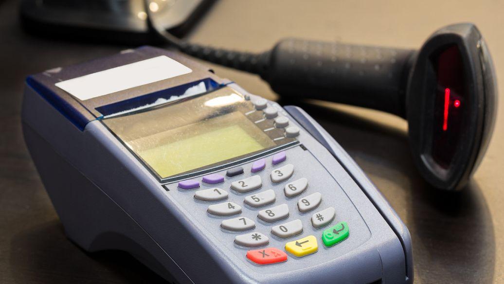 个人如何办理pos刷卡机